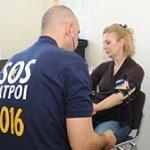 Medical Visit