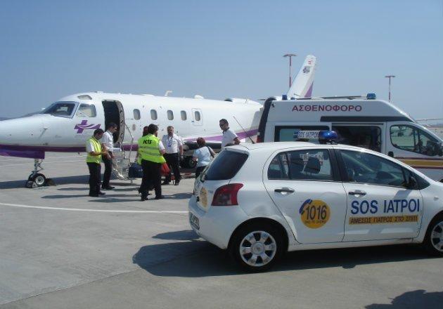 Αερομεταφορά από SOS Ιατρούς
