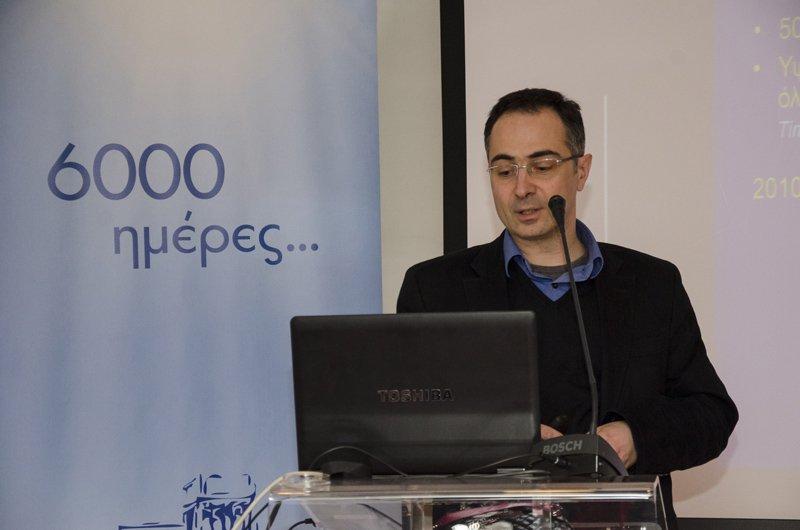 Ν.Δανιηλίδης Ορθοπαιδικός - SOS Ιατροί