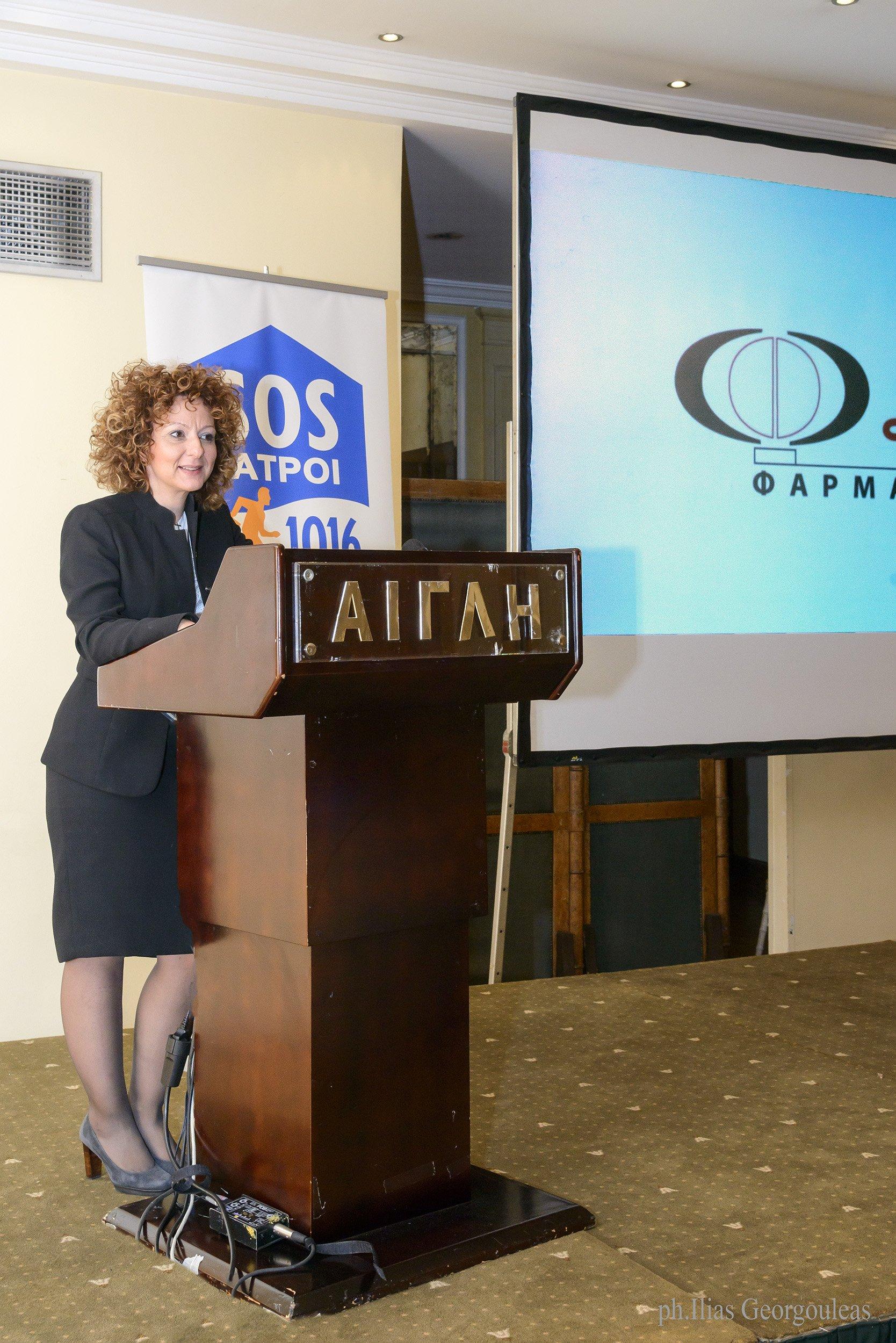 Αθηνά Καπράλου, SOS Χειρούργος