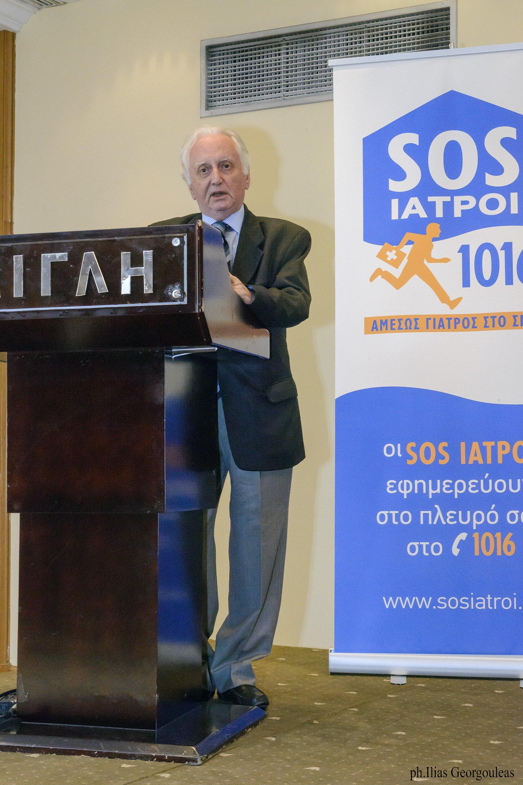 Ομιλία κου Θ.Μουντοκαλάκη, Καθηγητή Παθολογίας Πανεπιστημίου Αθηνών