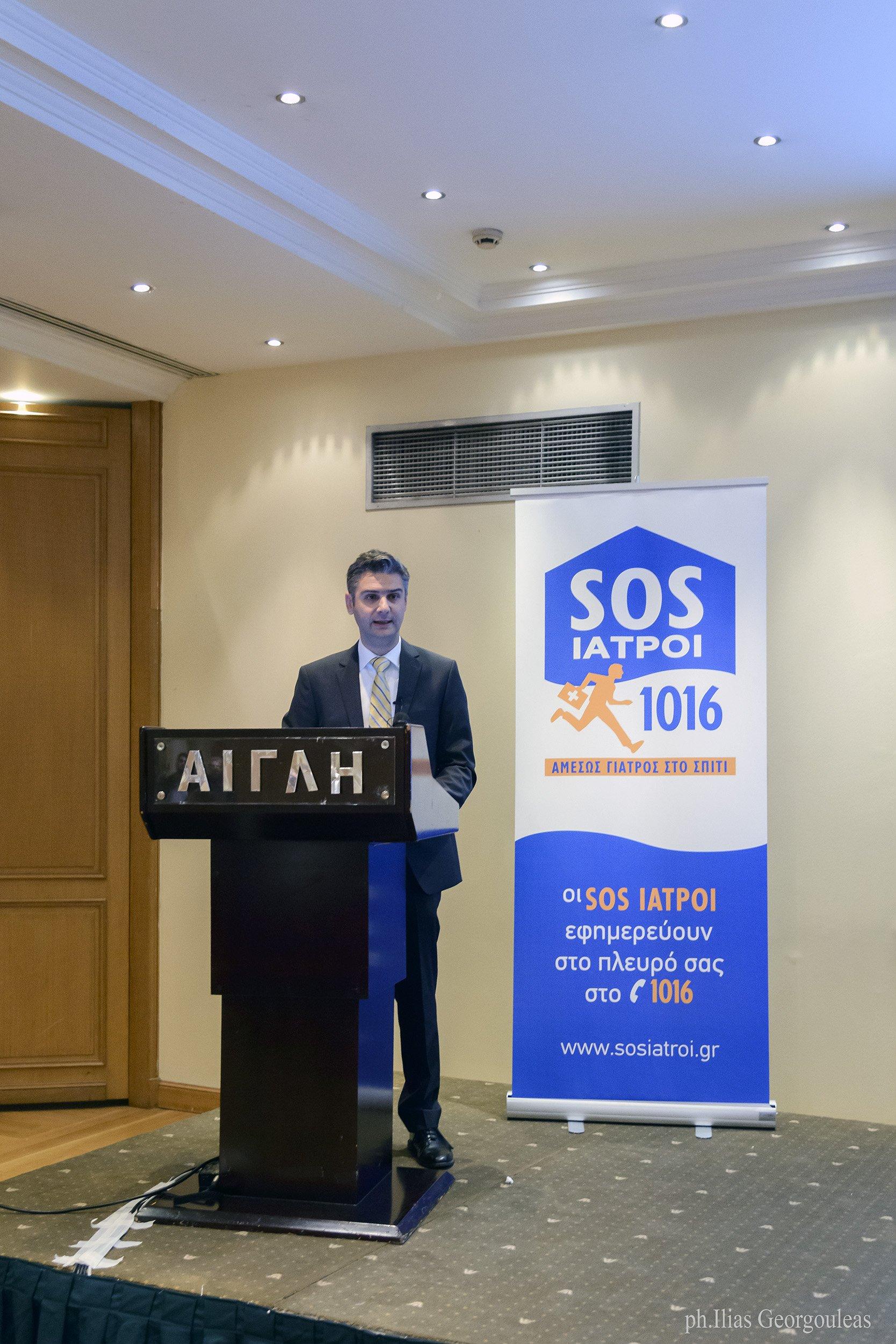 Ομιλία κου Νικόλαου Τσεκούρα, MD, PhD Αγγειοχειρουργού