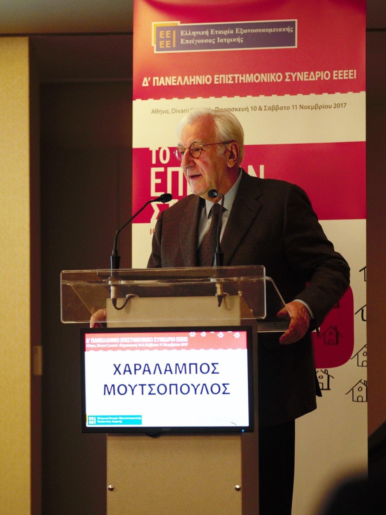 Καθηγητής Χαράλαμπος Μουτσόπουλος